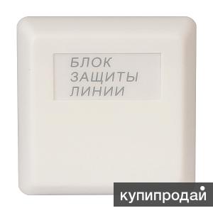 Блок защиты линии-01