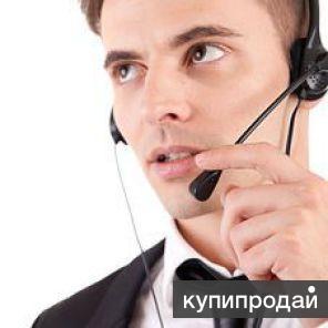 Консультант-оператор на входящие звонки