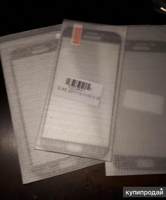 Защитное стекло для Galaxy A5 2017