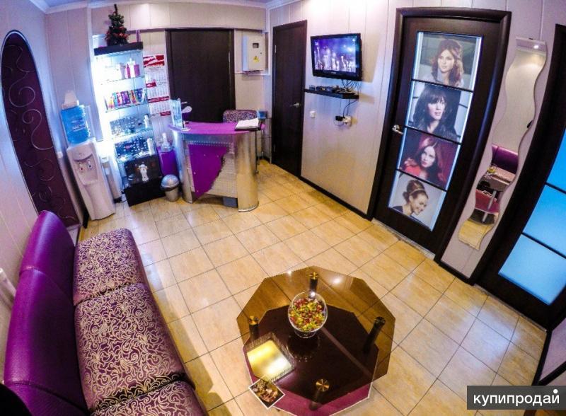 Готовый бизнес салон красоты