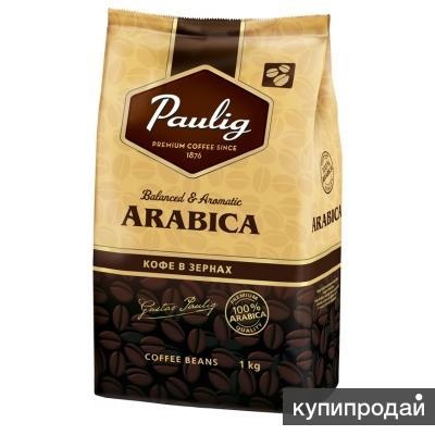 Кофе Paulig Arabica 1кг