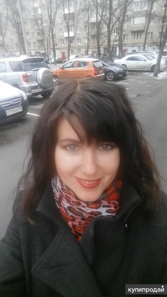 Репетитор ОГЭ и ЕГЭ. Русский язык