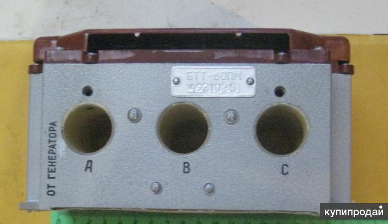 Продам БДЛУ, БИД-2б, БТТ-60, БФК (рама)