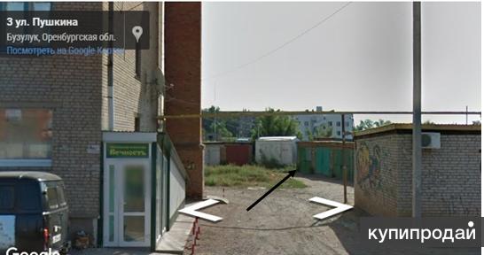 Продаю гараж (двойной) с землей под него (37 м2)