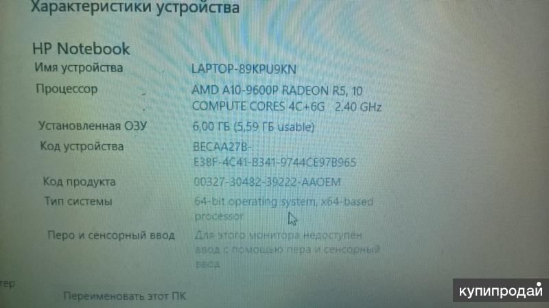 HP bcm943142