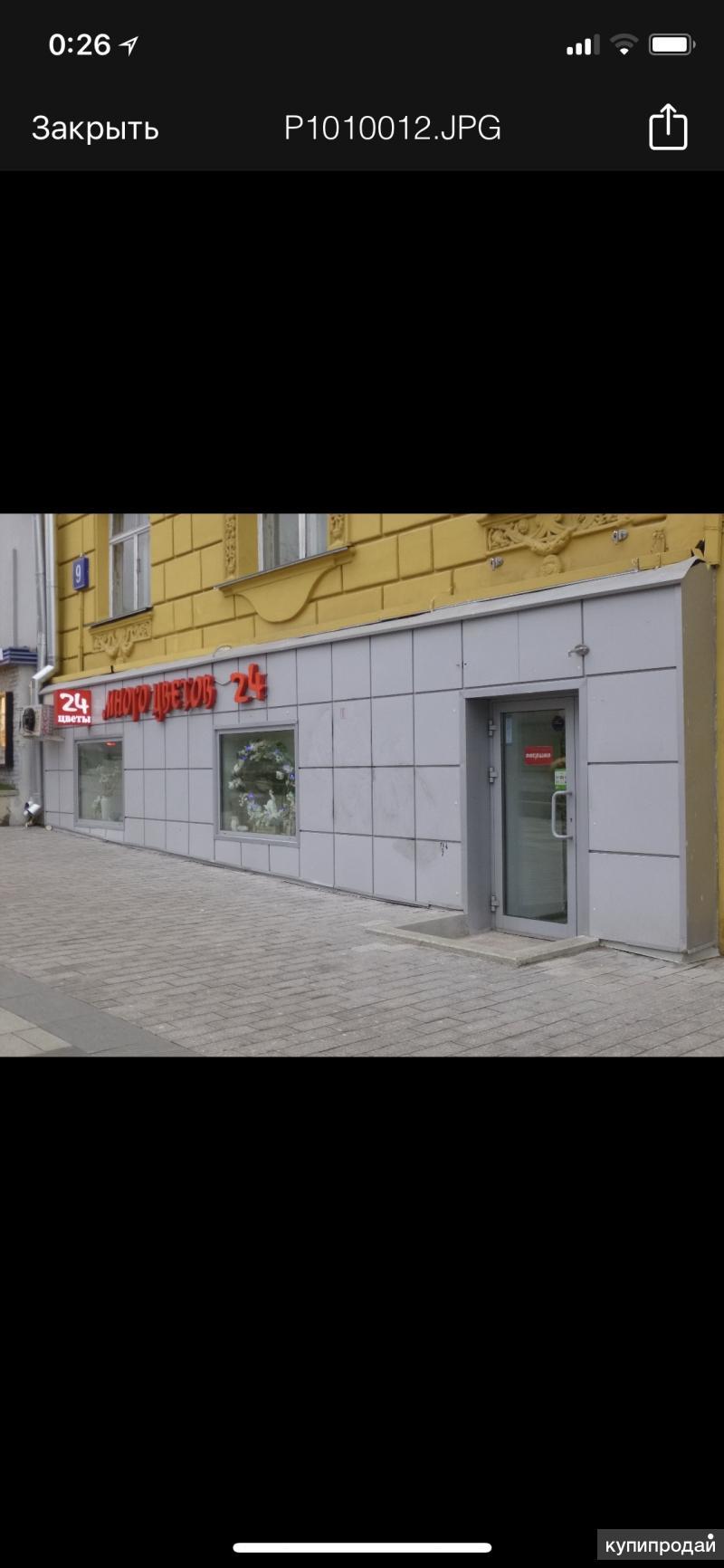 Аренда торгового Помещения 75 кв.м.