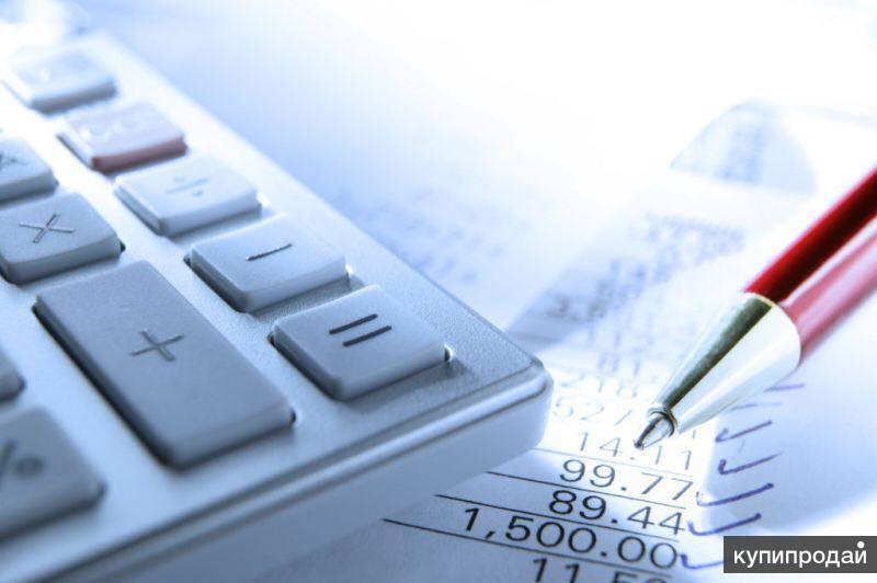 Бухгалтерские услуги для юрлиц и предпринимателей. Бухгалтер Качество