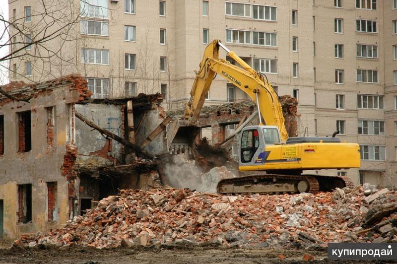 Производим снос, демонтаж зданий, сооружений.
