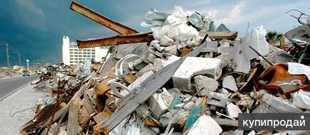 Приемка строительного мусора