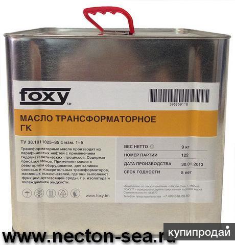 Оптовая и розничная продажа ГСМ (масла, смазки, СОЖи, специальная жидкость)