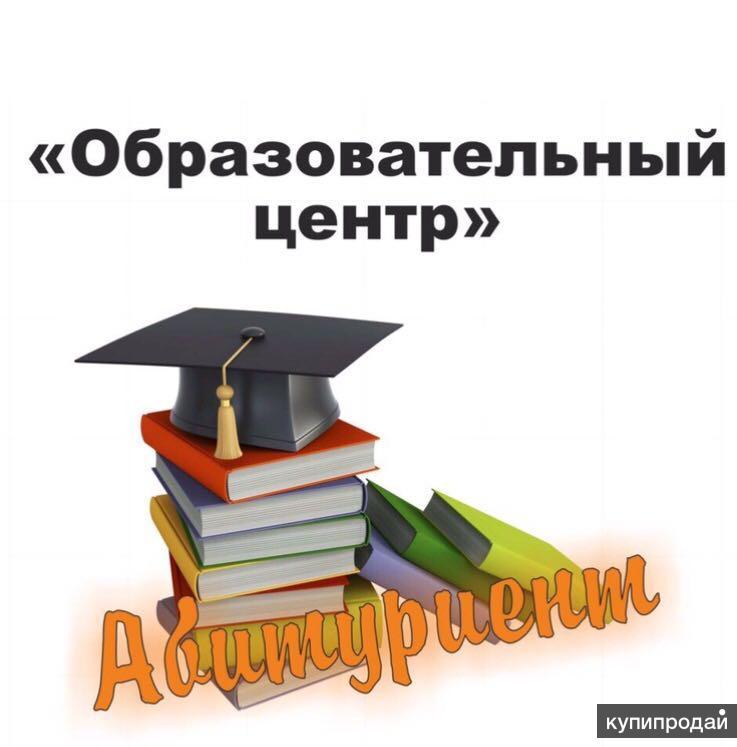 Помощь студентам (дипломы, курсовые)