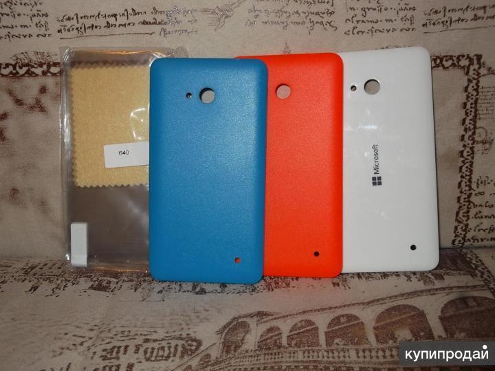 Задние крышки на Microsoft Lumia разные