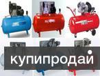 Ремонт компрессоров авас,fubage, fiac, fini ,Бежецкого з-да, Ремеза.