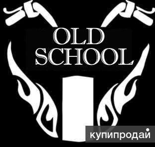 Мотосервис Олд Скул в г. Мытищи (Королев, Пушкино, СВАО)