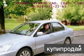 Автоинструктор АКПП, МКПП. Обучение вождению.