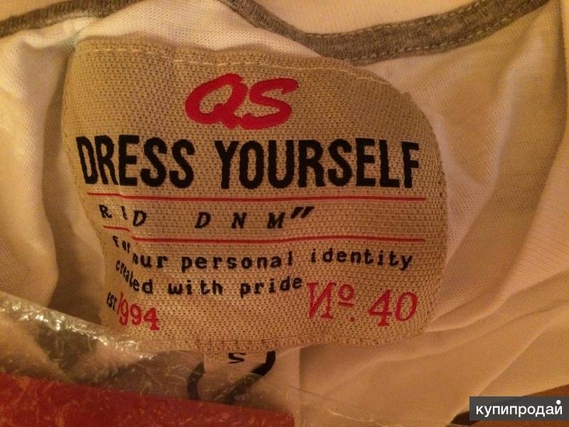 Dress yourself одежда