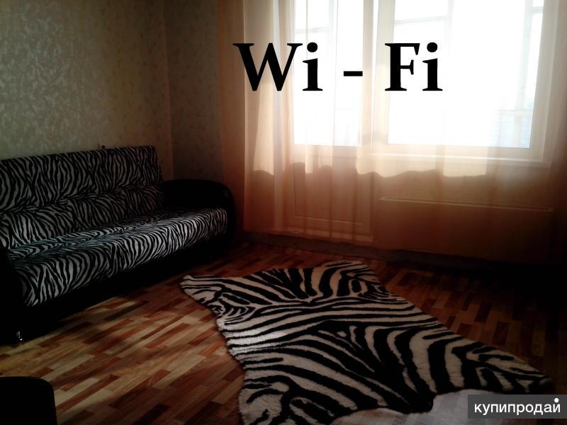 1 - комнатная квартира в СЕВЕРНОМ