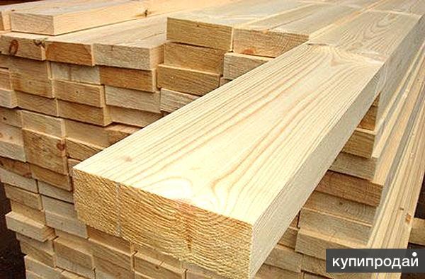 Обрезная доска от производителя. http://eco-doski.ru