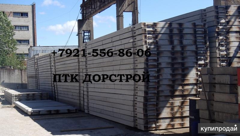 Реализуем аэродромные плиты б/у отличного качества: паг-14 ширина 2 метра, длина 6 метров, толщина 14 см, вес 4200 кг