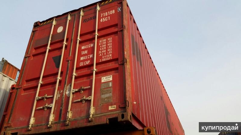 Морской, ж/д контейнер