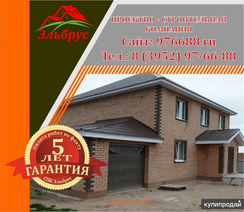 Строительство домов из ufpj,tnjyf
