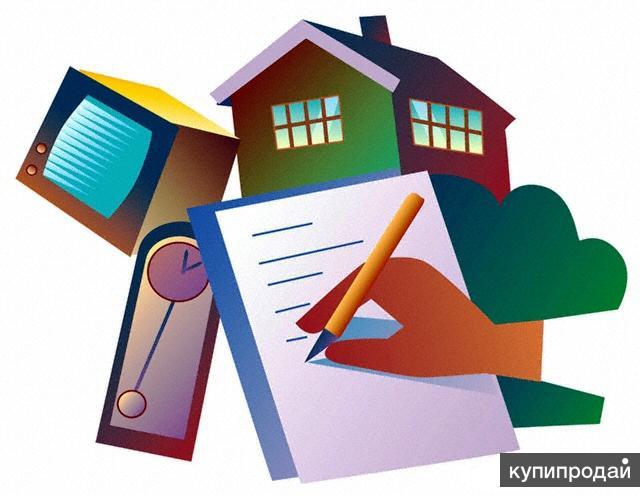 Исследованию вопросов определения, оценки и учета нма сегодня уделяется особое внимание