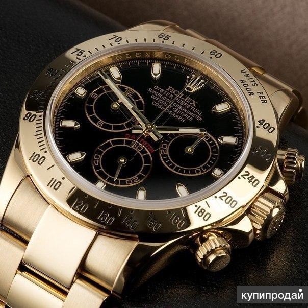 Rolex Daytona Часы для настоящих мужчин