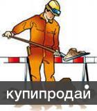 Предлагаю перекопку участков - Строительные и ремонтные услуги - Услуги - Доска