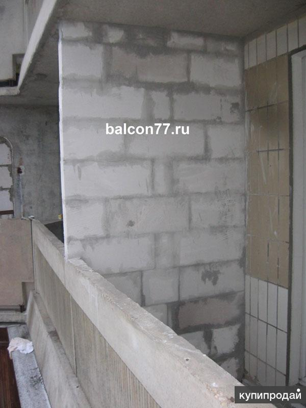 Перегородка из пеноблоков на балконе