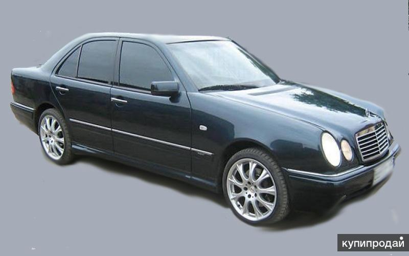 Куплю Мерседес Бенц  W210 под восстановление