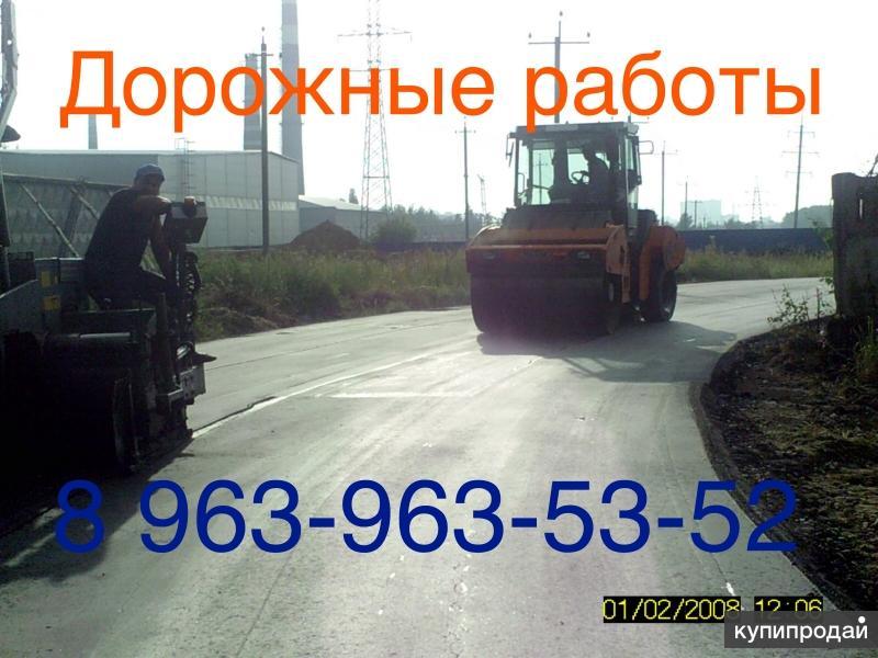 Строительство дорог от профессионалов - быстро, качественно, надежно!!!
