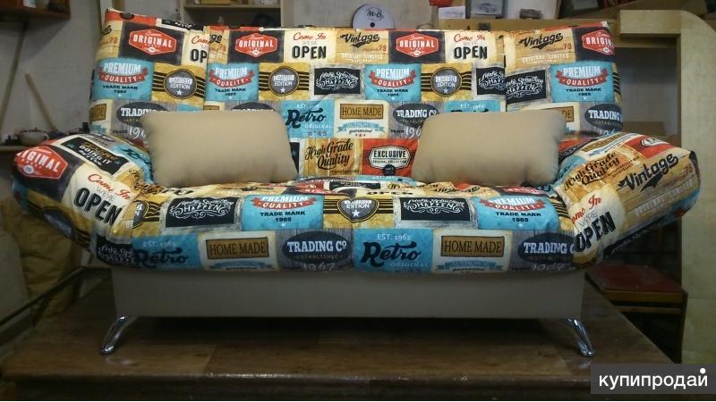 Новый диван клик-кляк!!