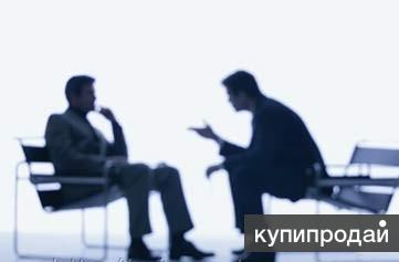 Налоговые консультации для юридических лиц