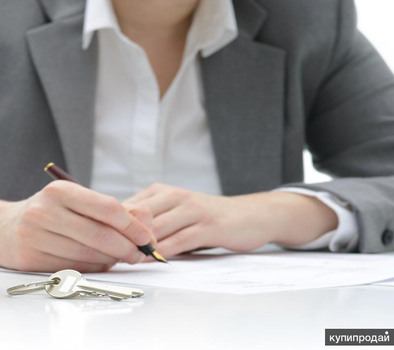 Сопровождение сделок с объектами недвижимости. Консультации