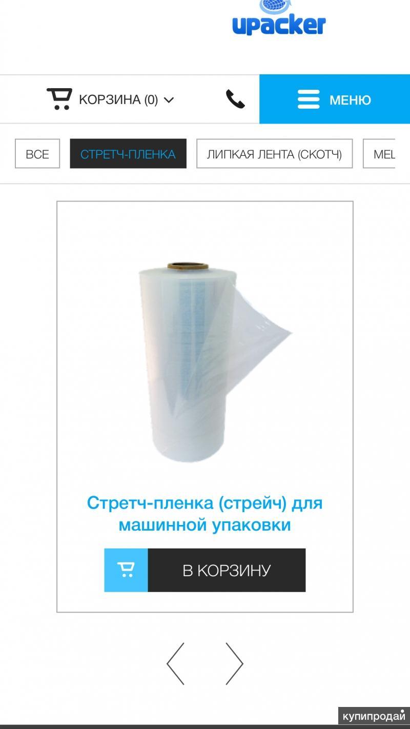 Дать объявление о продаже бумажных мешков работа объявления балабаново