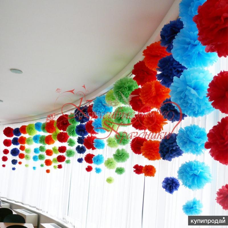 Бумажные помпоны для украшения зала своими руками