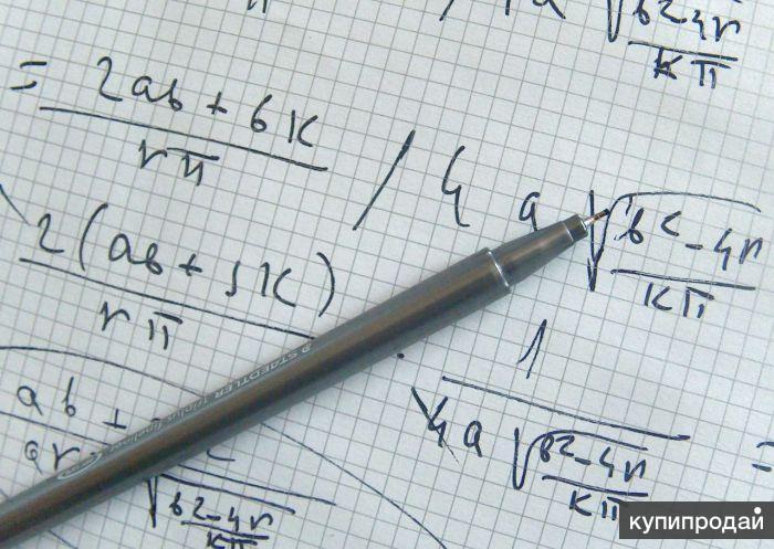 Высшая математика: контрольные, тесты онлайн