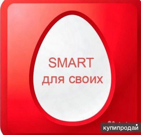 МТС - СМАРТ ДЛЯ СВОИХ