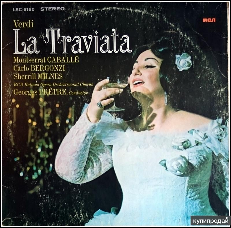 Верди Verdi Montserrat Caballe La Traviata LP