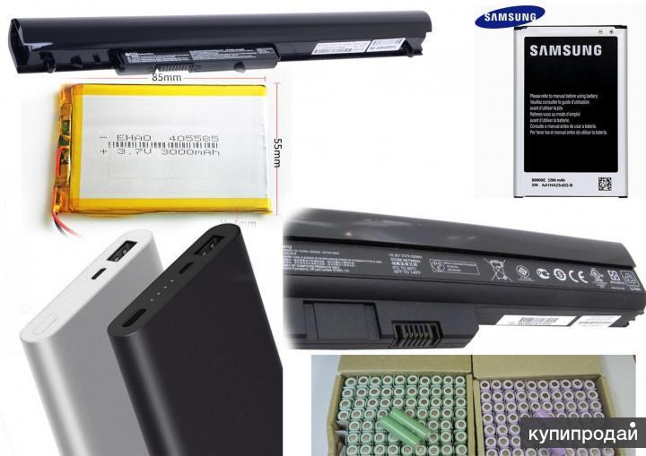 восстановление аккумулятора ноутбука, планшета