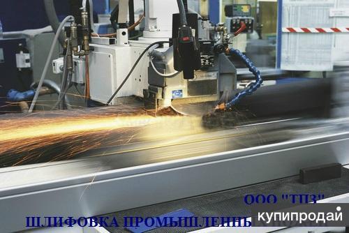 Шлифовка промышленных ножей.