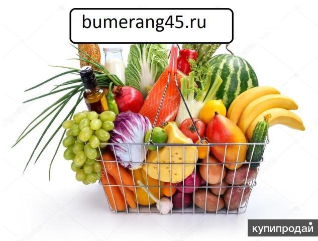 Доставка продуктов питания и бытовой химии