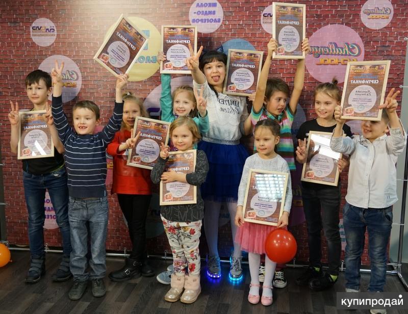 Школа видеоблогеров для детей