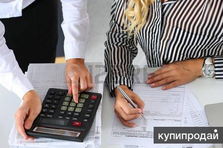 Услуги удаленного главного бухгалтера