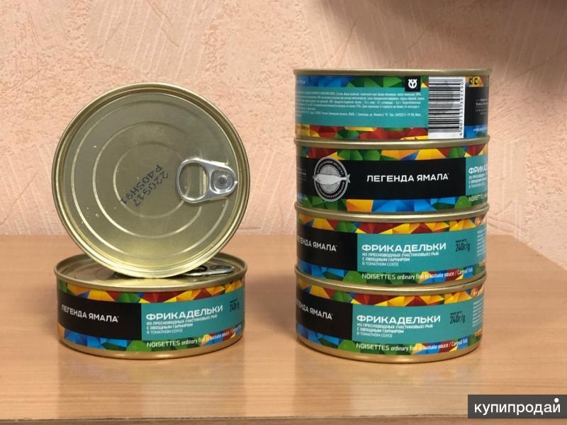 Рыбные консервы - фрикадельки в томатном соусе от производителя