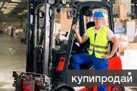 Водитель погрузчика в Нижний Новгород