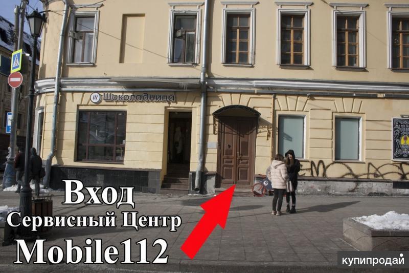 Ремонтный Сервис Mobile112
