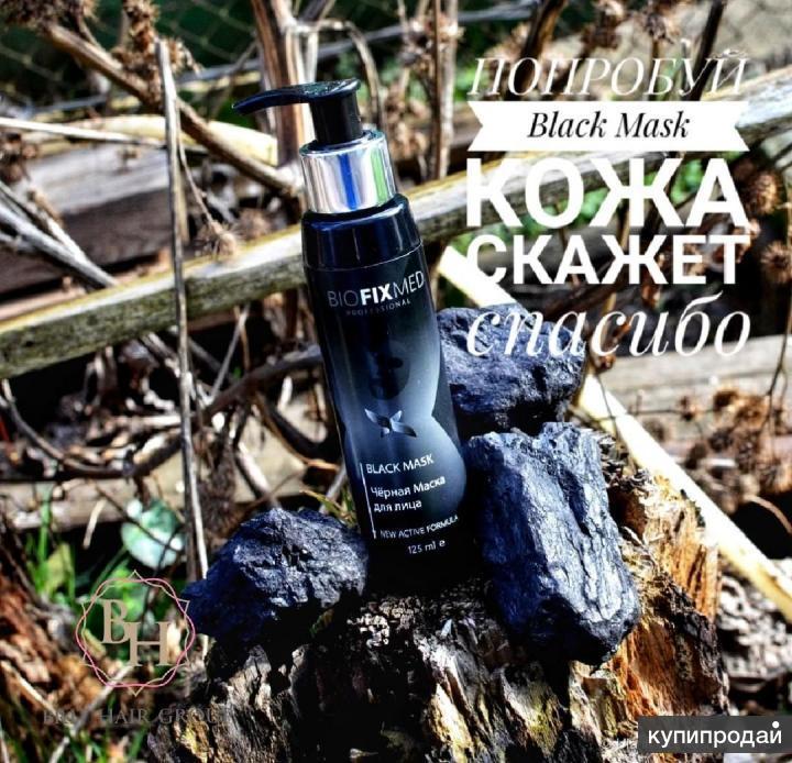 BLACK MASK / Профессиональная чёрная маска для лица 125 мл Bio Fix Med