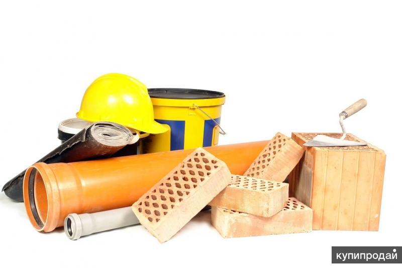 Строительные материалы. Снабжение под ключ