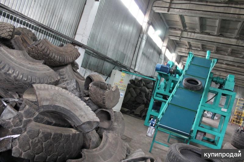 Завод по переработки шин и других РТИ